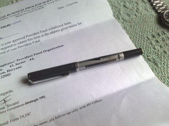 The Pen.